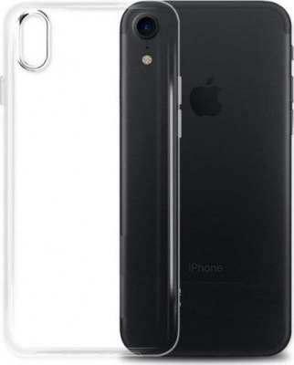 20181016132416_oem_thiki_silikonis_gia_apple_iphone_xr_diafani